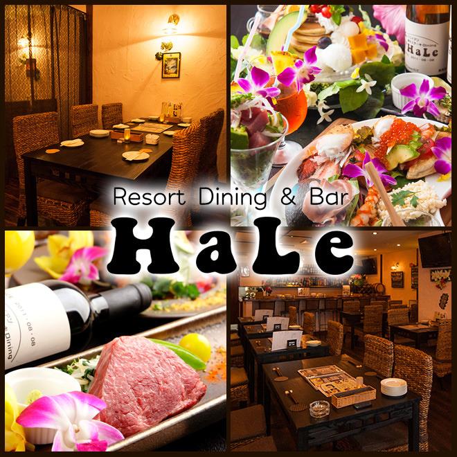 おすすめの肉料理とチーズ☆HaLe Resort  Dining&bar京都河原町店