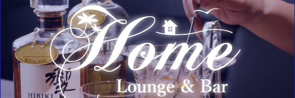 Lounge & Bar Home